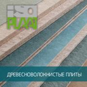 Изоплат Isoplaat